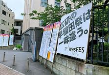 在日本读大学院即研究生需要花多少钱?