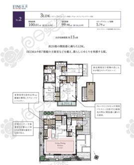 日本东京都世田谷区用贺欧式品质一户建