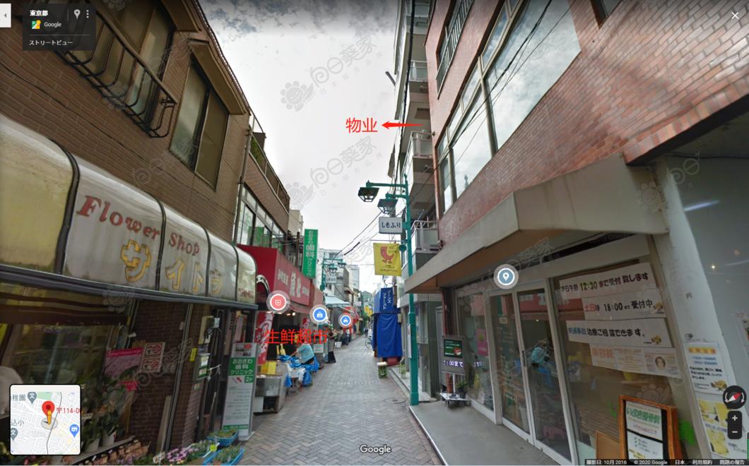 日本东京都北区駒込公寓整栋