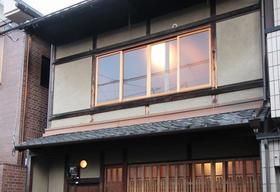 日本京都市上京区北大路京町家