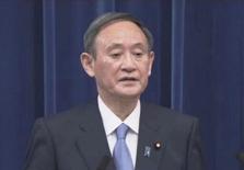 日本紧急事态宣言来了:一个环消息,一个好消息