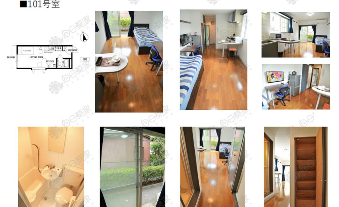 日本东京都中野区高圆寺小户型公寓整栋