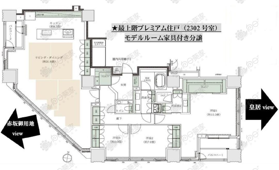 日本东京都千代田区麴町顶层高级公寓