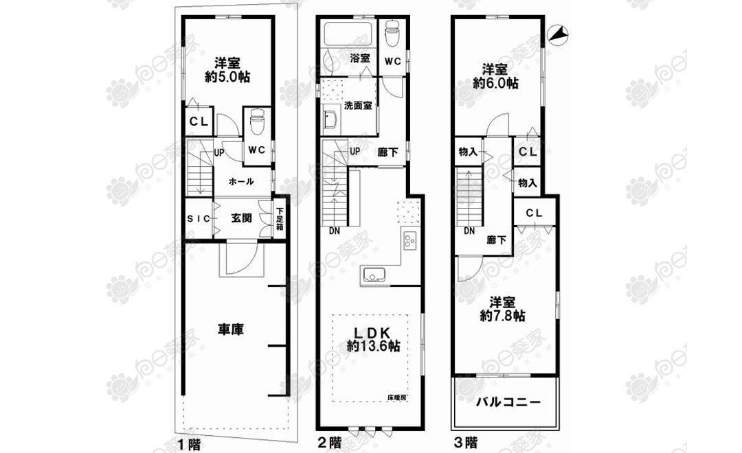 日本大阪市住之江区住之江3居室一户建