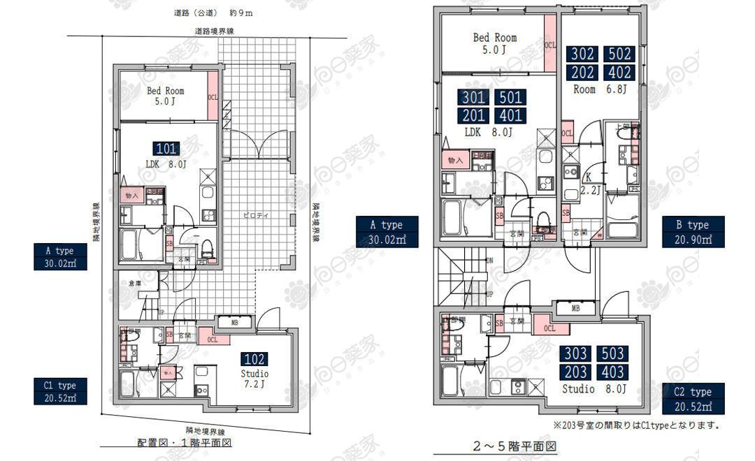 日本东京都荒川区南千住公寓整栋