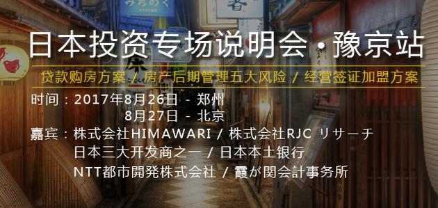 新幻灯片640.jpg