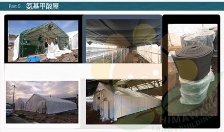 项目图片.png