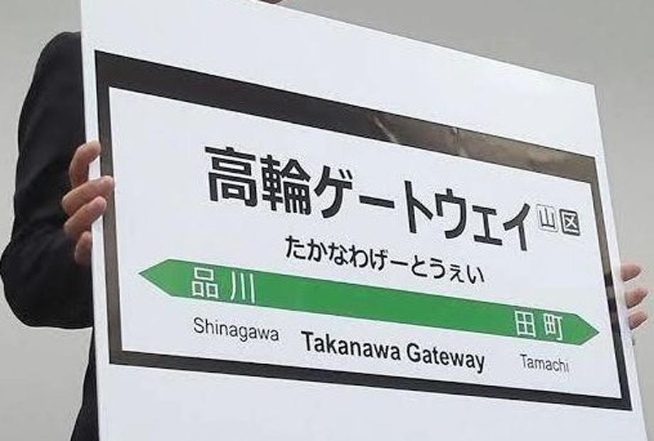 日本山手线.png