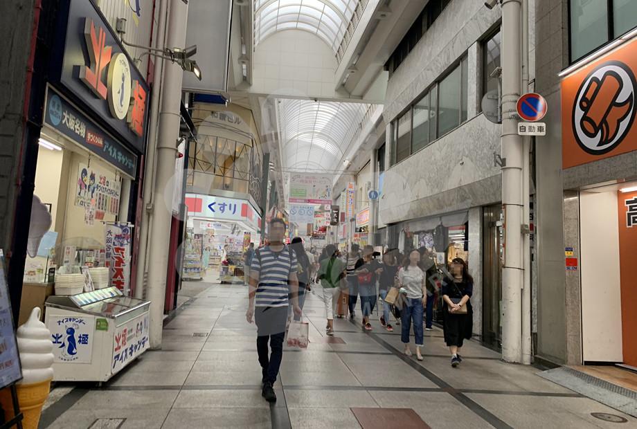日本大阪.png