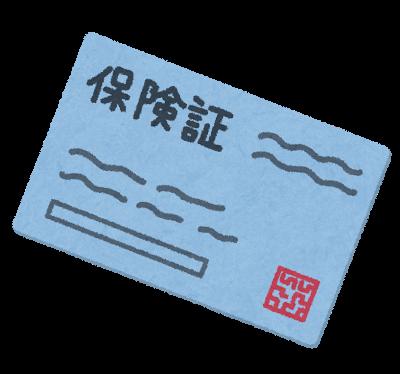 日本国民健康保险运营的结构是什么?