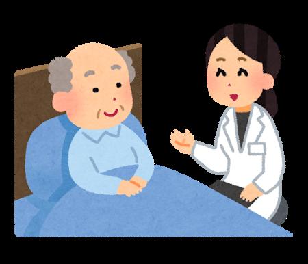 日本国家健康保险计算长期护理保险费的方法是什么?